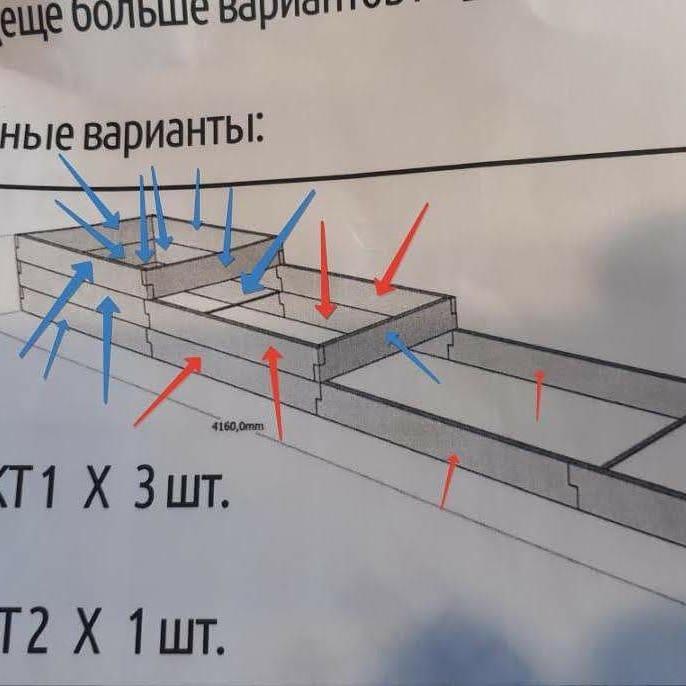 Рисуем ЭкоДеко 2019