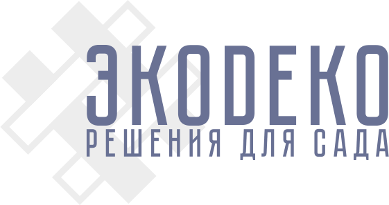 ЭкоДеко — премиум декор для дачи